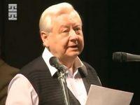 Сбор труппы МХТ им. А.П. Чехова 2012 год