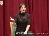 Студенты театральных ВУЗов читают А.П. Чехова